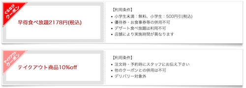 f:id:danpop:20210825152454p:plain