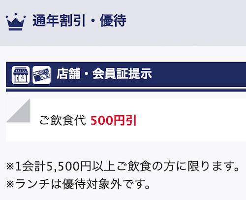 f:id:danpop:20210825152515p:plain