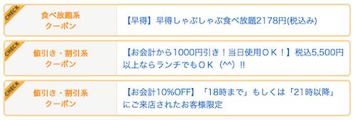 f:id:danpop:20210825152550p:plain