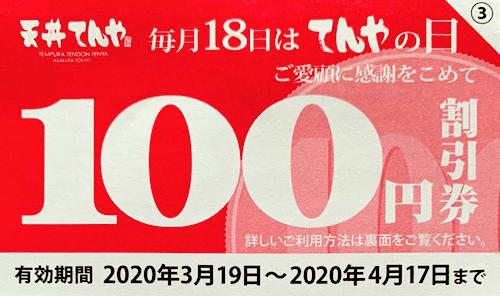 f:id:danpop:20210826000832p:plain
