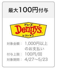 f:id:danpop:20210826161643p:plain