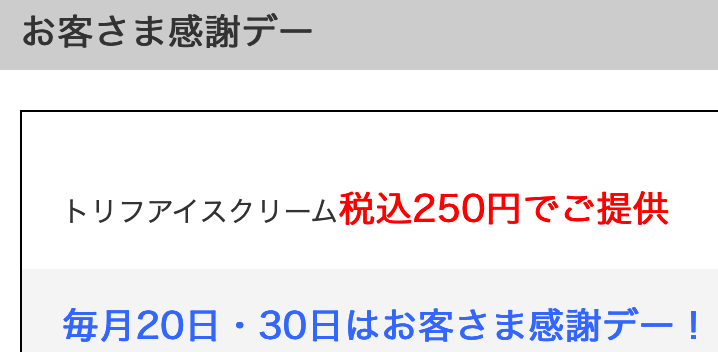 f:id:danpop:20210827000710p:plain