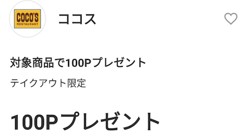 f:id:danpop:20210827142436p:plain