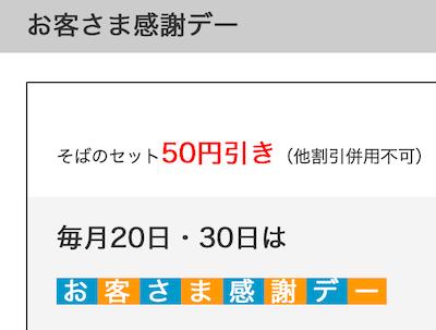f:id:danpop:20210829210242p:plain