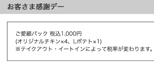 f:id:danpop:20210831141356p:plain