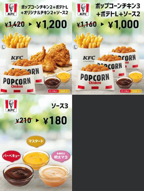 f:id:danpop:20210831141431j:plain