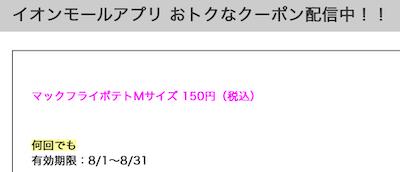 f:id:danpop:20210901160425p:plain