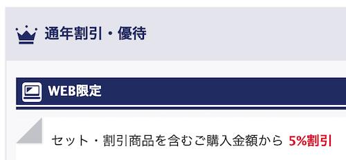 f:id:danpop:20210902143659p:plain