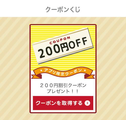 f:id:danpop:20210902155639j:plain