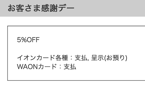 f:id:danpop:20210914111054p:plain