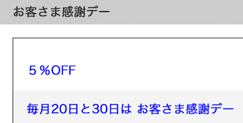 f:id:danpop:20210914145506p:plain