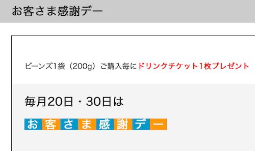 f:id:danpop:20210921000636p:plain