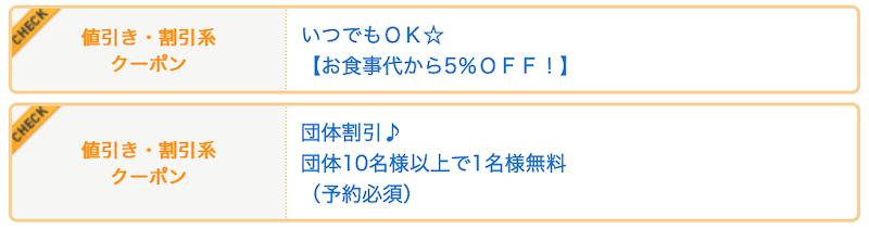 f:id:danpop:20210922140021p:plain