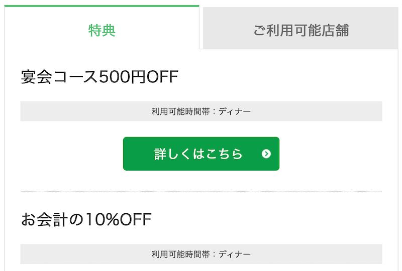 f:id:danpop:20210923171611p:plain