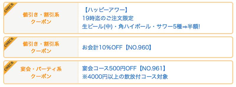 f:id:danpop:20210923171616p:plain