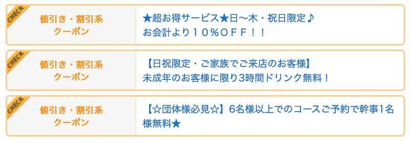 f:id:danpop:20210923214458p:plain
