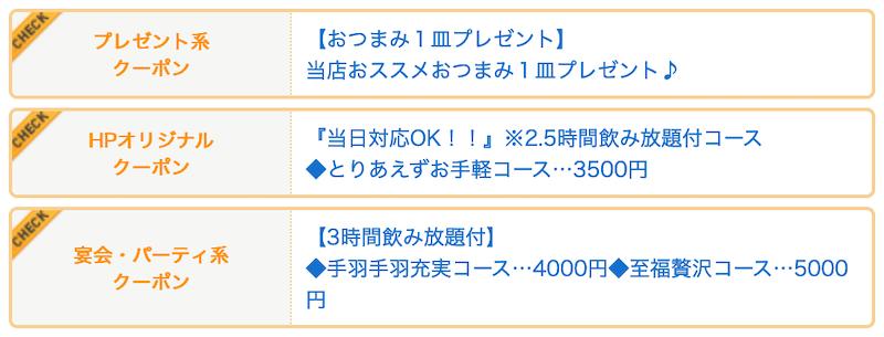 f:id:danpop:20210923214501p:plain