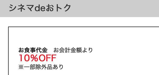 f:id:danpop:20211008005847p:plain