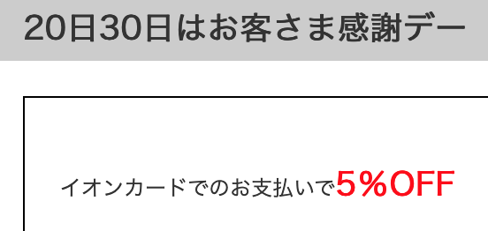 f:id:danpop:20211008005849p:plain