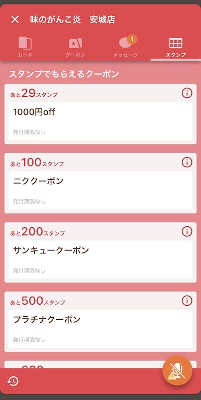 f:id:danpop:20211012111413j:plain