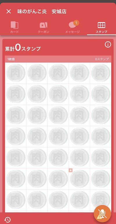f:id:danpop:20211012111416j:plain
