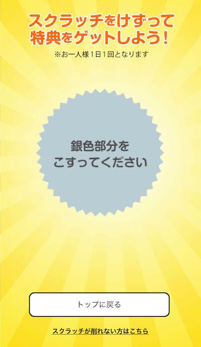 f:id:danpop:20211016111115j:plain