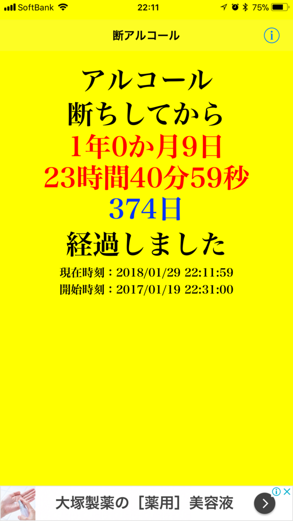 f:id:dansyu_sotusyu:20180129222226p:plain