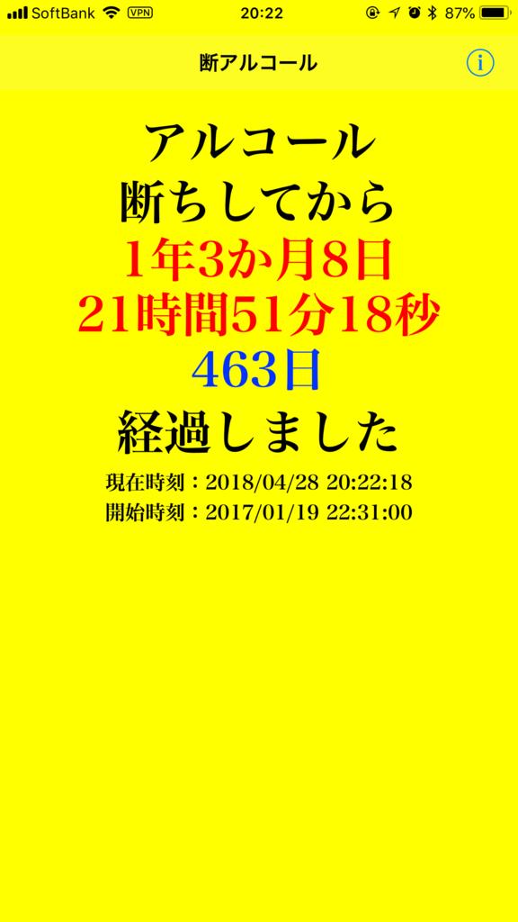 f:id:dansyu_sotusyu:20180428202552p:plain