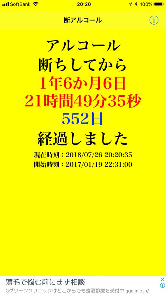 f:id:dansyu_sotusyu:20180726202722p:plain