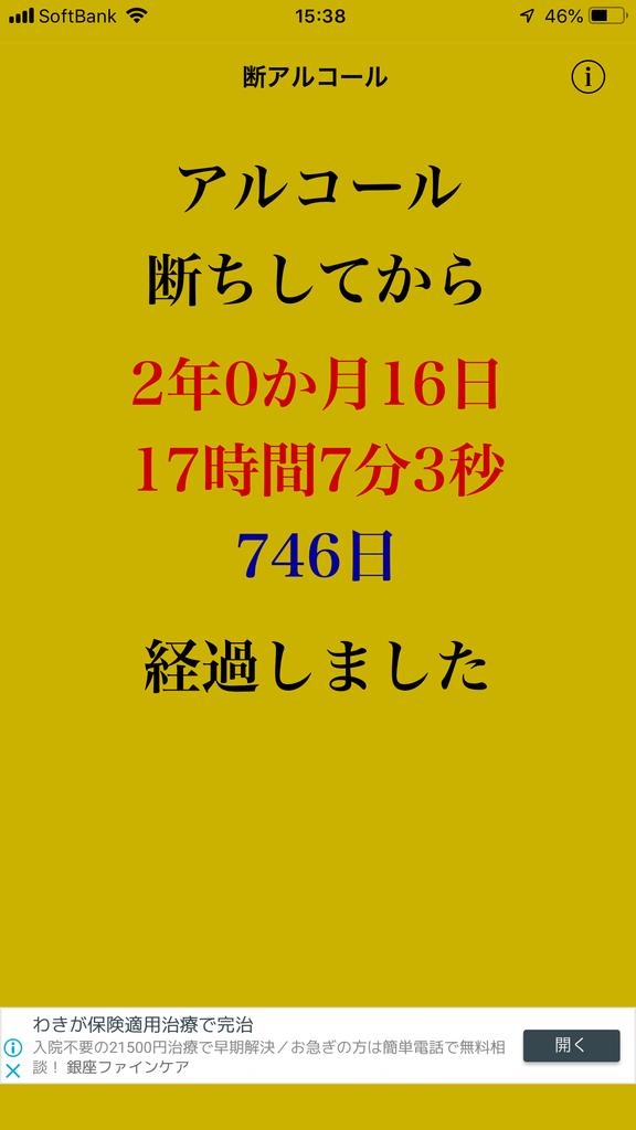 f:id:dansyu_sotusyu:20190205153931p:plain