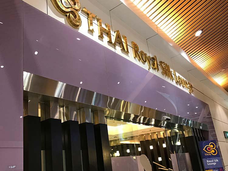クアラルンプール空港 タイ国際航空ロイヤルシルクラウンジ