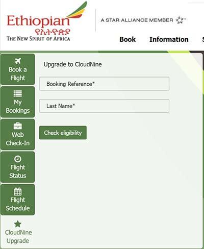エチオピア航空ホームページ2