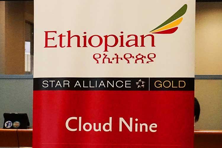 エチオピア航空cloundnie
