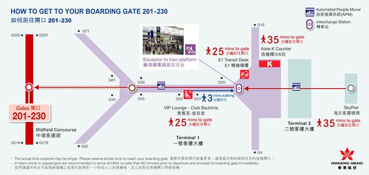 出発ターミナル地図(香港航空ホームページより)