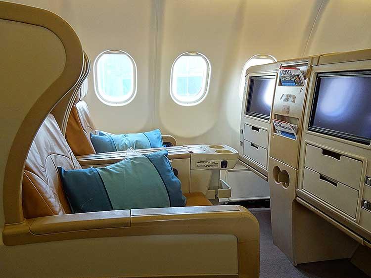 sq A330 ビジネスクラス