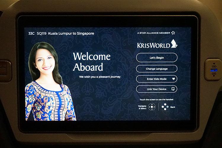 シンガポール航空 A350 プレミアムエコノミー シートモニター