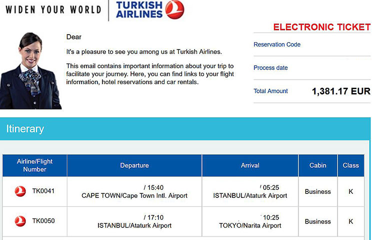 トルコ航空 ビジネスクラス運賃