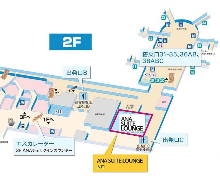 那覇空港 地図