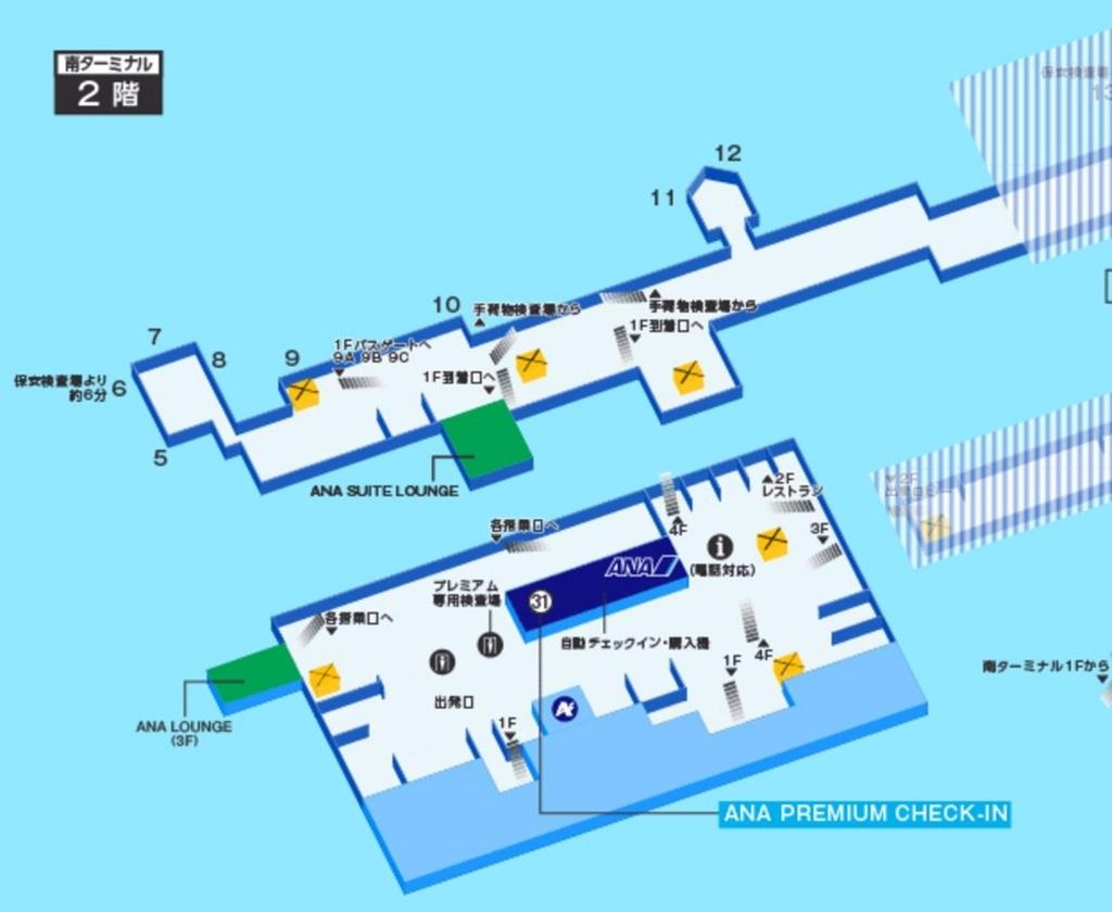 伊丹空港ターミナル南 地図