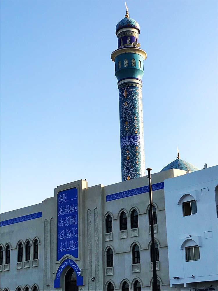 マスカット モスク