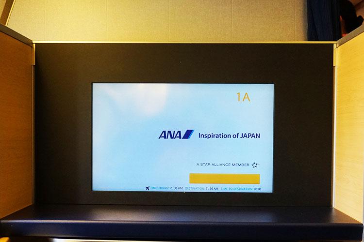 ANA B777-300ER ファーストクラスシート シートモニター