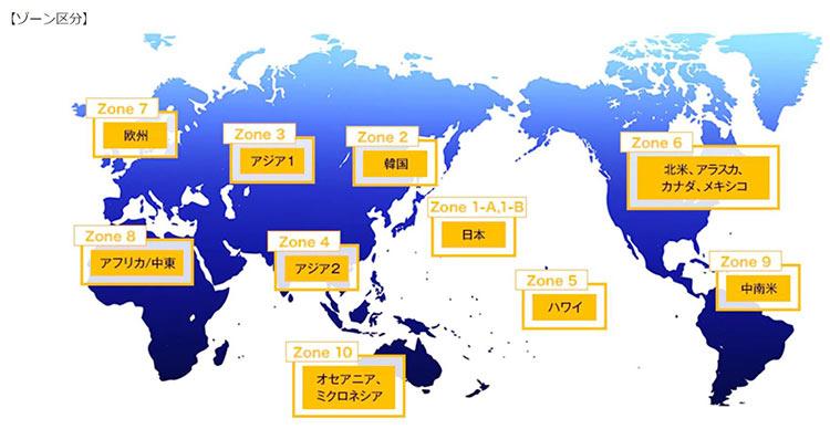 ゾーン地図