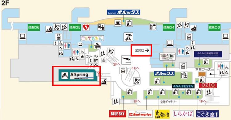 函館空港フロアマップ