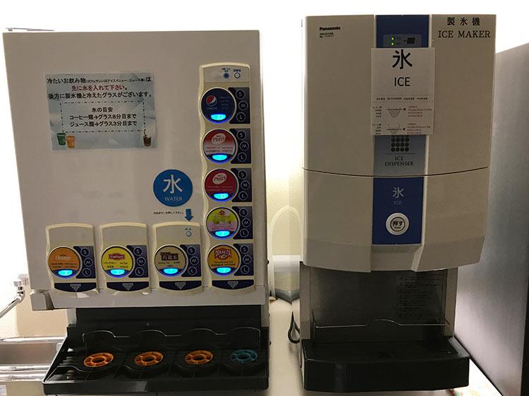 函館空港ラウンジ ドリンクマシーン1