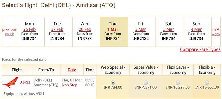 Delhi=Amritsar間