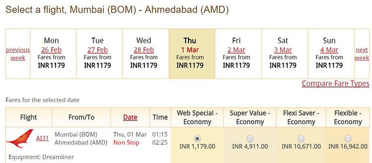 Munbai=Ahmedabad間