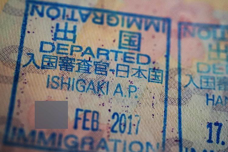パスポートスタンプ