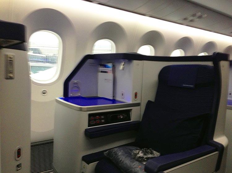 ANA 787-8 ビジネスクラス