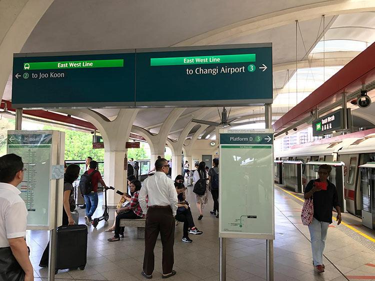 MRT tanah merah
