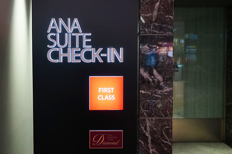 ANA SUITE CHECK-IN
